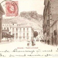 Postales: ALICANTE - TEATRO PRINCIPAL P.Z. 10064 CIRCULADA. Lote 212160635