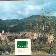Postales: LAMINA FOTO ARES DEL BOSC TERMINO BENASAU ,ALICANTE (FOTO MIGUEL MAS) 15X 21 CM ...NN. Lote 212339946