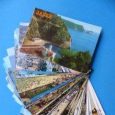 Postales: PUEBLOS DE ALICANTE - 36 POSTALES ANTIGUAS - VER FOTOS ADICIONALES. Lote 213260892