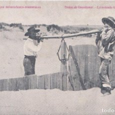 Postales: GUARDAMAR DEL SEGURA (ALICANTE) - LEVANTANDO TABLESTACAS - TRABAJOS HIDROLOGICOS-FORESTALES. Lote 214248350