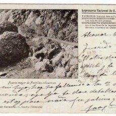 Cartes Postales: RARÍSIMA LEPROSERÍA NACIONAL S FRANCISCO DE BORJA FUENTE MAYOR FONTILLES LAGUAR 1905 SIN DIVIDIR PT. Lote 214458781