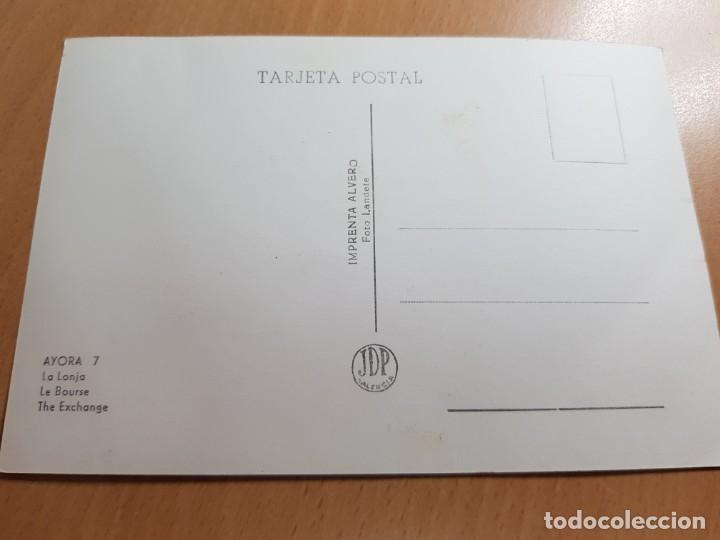 Postales: ANTIGUA POSTAL COLOREADA AYORA VALENCIA IMPRENTA ALVERO - Foto 2 - 214466735