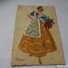 Postales: MAGNIFICA ANTIGUA POSTAL DE VALENCIA BORDADA. Lote 214738097