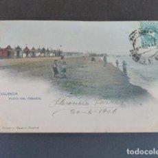 Postales: VALENCIA PLAYA DEL CABAÑAL HAUSER Y MENET SIN DIVIDIR ILUMINADA. Lote 215977242