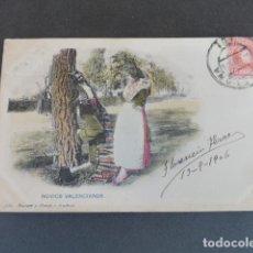 Postales: VALENCIA NOVIOS VALENCIANOS HAUSER Y MENET SIN DIVIDIR ILUMINADA. Lote 215977311