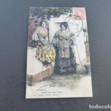 Postales: VALENCIA GRUPO DE HUERTANAS HAUSER Y MENET SIN DIVIDIR ILUMINADA. Lote 215977851