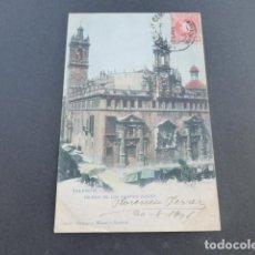 Postales: VALENCIA IGLESIA DE LOS SANTOS JUANES HAUSER Y MENET SIN DIVIDIR ILUMINADA. Lote 215978015