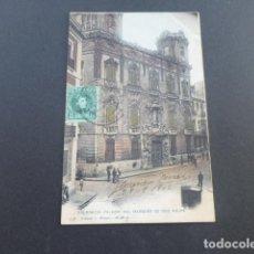 Postales: VALENCIA PALACIO DEL MARQUES DE DOS AGUAS HAUSER Y MENET SIN DIVIDIR ILUMINADA. Lote 215978102
