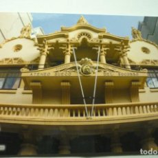 Postales: POSTAL SUECA - ATENEU SUECO DEL SOCORRO. Lote 217701516