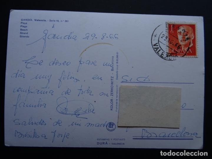 Postales: Gandia, (Valencia Playa, postal circulada con sello y matasellos del año 1966 - Foto 2 - 218281801