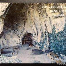 Postales: POSTAL CUEVA DE LAS CALAVERAS - BENIDOLEG, ALICANTE - DORA VELASCO. Lote 218930900