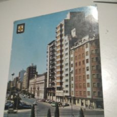Postales: POSTAL CASTELLÓN DE LA PLANA AVDA REY DON JAIME. Lote 218942300