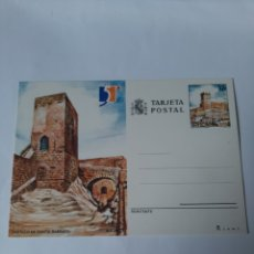 Postales: ALICANTE CASTILLO SANTA BARBARA ENTERO POSTAL EDIFIL 150 AÑO 1990 FILATELIA COLISEVM. Lote 221078307