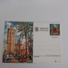 Postales: VALENCIA PLAZA DE LA REINA ENTERO POSTAL 1974 EDIFIL 105 FILATELIA COLISEVM. Lote 221117361