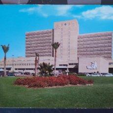 Postales: POSTAL CIUDAD SANITARIA LA FE, VALENCIA. Lote 221781976