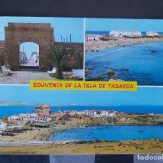 Postales: POSTAL ISLA DE TABARCA (ALICANTE). Lote 221818456