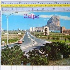 Postales: POSTAL DE ALICANTE. AÑO 1972. CALPE VISTA PEÑÓN Y AVENIDA 49 GALIANA 1230. Lote 222077853