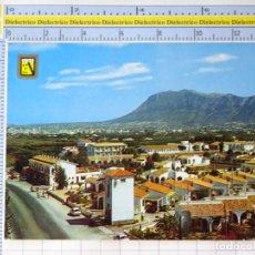 Postales: POSTAL DE ALICANTE. AÑO 1976. DENIA VISTA PARCIAL DE LAS MARINAS. 107 ESCUDO ORO. 1231. Lote 222077895