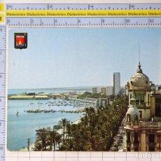 Postales: POSTAL DE ALICANTE. AÑO 1972. EXPLANADA Y PUERTO. 219 ESCUDO ORO. 1233. Lote 222077980