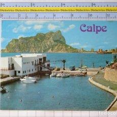 Postales: POSTAL DE ALICANTE. AÑO 1974. CALPE PEÑÓN DE IFACH. 7 GALIANA. 1235. Lote 222078298