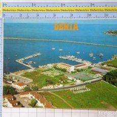Postales: POSTAL DE ALICANTE. AÑO 1977. DENIA VISTA AEREA CLUB NAÚTICO. 14 GALIANA. 1239. Lote 222078565