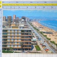 Postales: POSTAL DE ALICANTE. AÑO 1977. PLAYA SAN JUAN VISTA PARCIAL. 392 VIPA. 1240. Lote 222078591