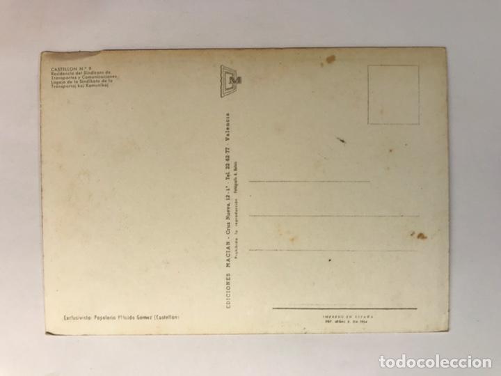 Postales: CASTELLÓN Postal No.9, Residencia del Sindicato de Transportes y Comunicaciones - Foto 2 - 222081582