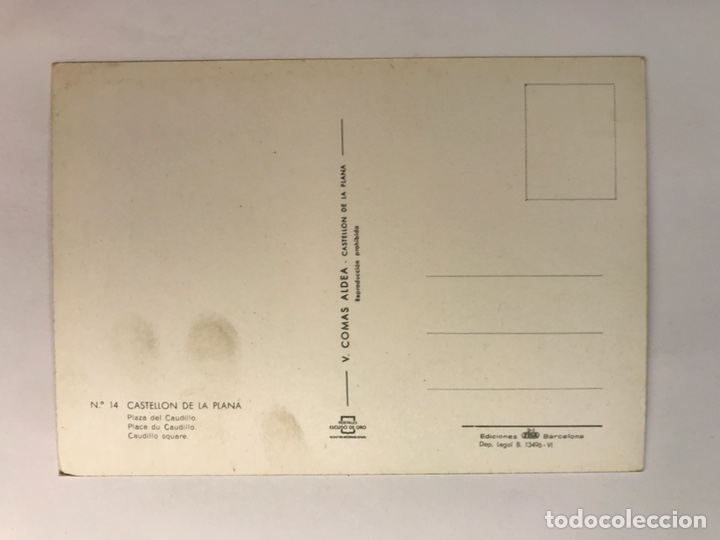Postales: CASTELLÓN DE LA PLANA. Postal No.14, Plaza del Caudillo. Edic., Comas Aldea (h.1960?) S/C - Foto 2 - 222085145