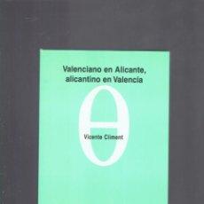 Postales: VALENCIANO EN ALICANTE,ALICANTINO EN VALENCIA PER VICENTE CLIMENT 2004 SERIE CRONISTAS VALENCIANOS. Lote 222091615