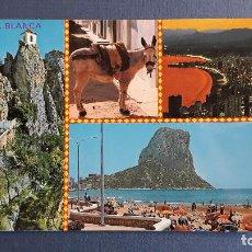 Postales: POSTAL DE COSTA BLANCA (ALICANTE), 2, GALIANA AÑOS 70 APROX. Lote 222354482