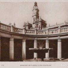 Postales: POSTAL VALENCIA - MERCADO DE FLORES - PLAZA CASTELAR - ROISIN. Lote 222378262