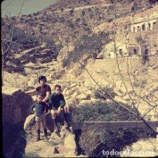 Postales: DIAPOSITIVA ESPAÑA VALENCIA BUÑOL 1965 GRAN FORMATO 55MM SPAIN FOTO PHOTO RETRATO FAMILIA. Lote 222905191