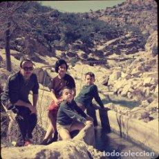 Postales: DIAPOSITIVA ESPAÑA VALENCIA BUÑOL 1965 GRAN FORMATO 55MM SPAIN FOTO PHOTO RETRATO FAMILIA. Lote 222905331