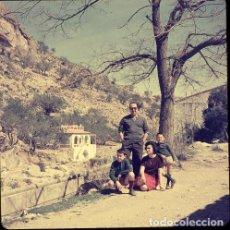 Postales: DIAPOSITIVA ESPAÑA VALENCIA BUÑOL 1965 GRAN FORMATO 55MM SPAIN FOTO PHOTO RETRATO FAMILIA. Lote 222905682