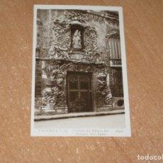 Cartoline: POSTAL DE VALENCIA. Lote 223268592
