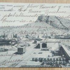 Cartoline: ALICANTE - VISTA GENERAL - SAZAR PASCUAL LOPEZ. Lote 228858180