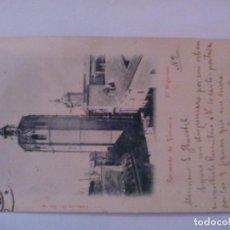 Postales: POSTAL DE VALÈNCIA. ANTERIOR A 1905.. Lote 229719010
