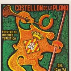 Cartoline: ANTIGUA POSTAL. FIESTAS DE LA MAGDALENA CASTELLÓN DE LA PLANA. SIN ESCRIBIR. 1974 AA. Lote 229981450