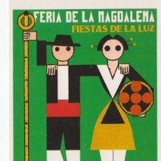 Cartoline: ANTIGUA POSTAL. FIESTAS DE LA MAGDALENA CASTELLÓN DE LA PLANA. SIN ESCRIBIR 1973 AA. Lote 229981785