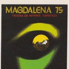 Cartoline: ANTIGUA POSTAL. FIESTAS DE LA MAGDALENA CASTELLÓN DE LA PLANA. SIN ESCRIBIR 1975 AA. Lote 229983655