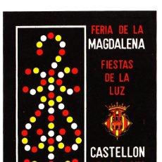 Cartoline: ANTIGUA POSTAL. FIESTAS DE LA MAGDALENA CASTELLÓN DE LA PLANA. SIN ESCRIBIR 1971 AA. Lote 229983810