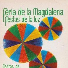 Cartoline: ANTIGUA POSTAL. FIESTAS DE LA MAGDALENA CASTELLÓN DE LA PLANA. SIN ESCRIBIR 1972 AA. Lote 229984100