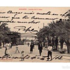 Postales: ALICANTE.- AVENIDA DEL DOCTOR GADEA. MUY RARA.. Lote 232207580