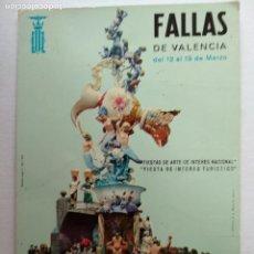 Cartoline: POSTAL VALENCIA FALLA 1 ER PREMIO 1965 ARTISTA JULIAN PUCHE -FALLAS 1966. Lote 233124010