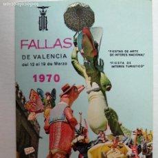Cartoline: VALENCIA 1ER PREMIO 1969 ARTISTA SALVADOR DEBÓN -FALLAS 1970.. Lote 233124275
