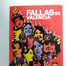 Cartoline: POSTAL. FALLAS DE VALENCIA. MARTINEZ PAREJA. LIT. ORTEGA, 1970. EXCMO. AYUNTAMIENTO DE VALENCIA.. Lote 233124435