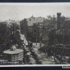 Postales: PALMA DE MALLORCA, GLORIETA Y C. CONQUISTADOR, POSTAL CIRCULADA CON SELLO Y MATASELLOS DEL AÑO 1947. Lote 234513745