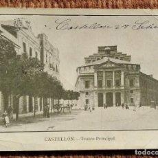 Postales: CASTELLON - TEATRO PRICIPAL - IMP. F. SEGARRA - CIRCULADA DESDE CASTELLON A MEXICO. Lote 236526805