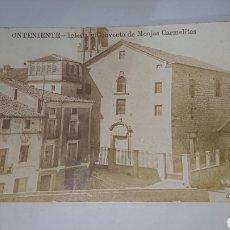 Postales: POSTAL FOTOGRAFICA ONTENIENTE IGLESIA Y CONVENTO DE MONJAS CARMELITAS. Lote 236621385