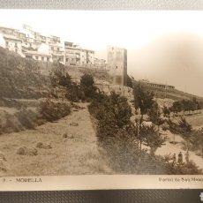 Postales: POSTAL DE MORELLA PORTAL DE SAN MATEO. Lote 236821555
